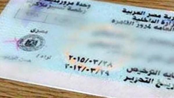 لو ما نقلتش ملكية عربيتك خلال 3 شهور التوكيل لاغي.. تعديلات جديدة بـ قانون المرور | خدمات