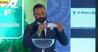 الأهلي والزمالك يترقبان قرعة دوري أبطال أفريقيا والكونفدرالية اليوم