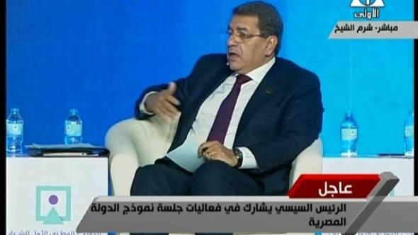 وزير المالية: نسعى للقضاء على البيروقراطية لجذب الاستثمارات.. فيديو