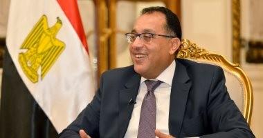 منع تحويل وحدة سكنية من نشاط سكنى إلى تجارى بالقاهرة الجديدة