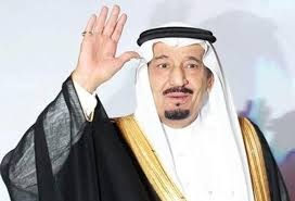أمر ملكي بإعفاء وزير المالية السعودي