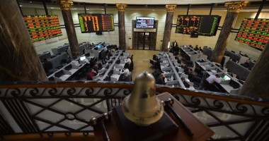 %79.89 إجمالى تعاملات المصريين بالبورصة خلال الأسبوع المنتهى