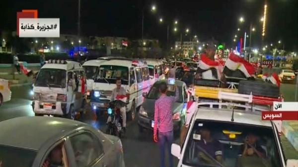 مسيرة داعمة للرئيس السيسي في محافظة السويس.. شاهد