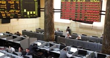 أخبار البورصة المصرية اليوم الأحد 2-9-2018