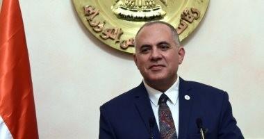 وزير الرى: الاتفاق مع الاتحاد الأوروبى على تمويل مشروع لتطوير وتحسين منظومة الإصلاح بقطاع المياه