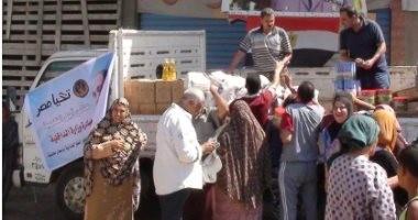 الداخلية توزع 5000 عبوة حلوى المولد على المرضى وذويهم من نزلاء المستشفيات