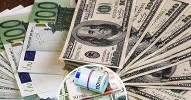 أسعار العملات اليوم الخميس 18-7-2019 وارتفاع جماعى أمام الجنيه عدا الريال يستقر