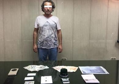 ضبط أجنبي متهم بالاستيلاء على أموال من حسابات عملاء أحد البنوك