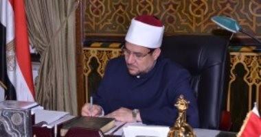وزير الأوقاف يتوجه إلى الوادى الجديد لافتتاح مسجد وعقد لقاء جماهيرى