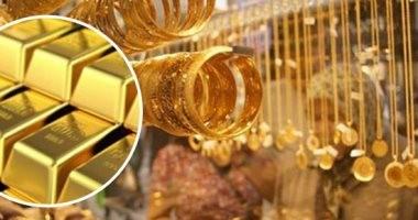 أسعار الذهب تنخفض 6 جنيهات.. وعيار 21 يسجل 642 جنيهًا للجرام