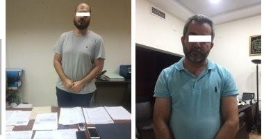 القبض على عصابة دولية للاستيلاء على ممتلكات الأجانب بمستندات مزورة