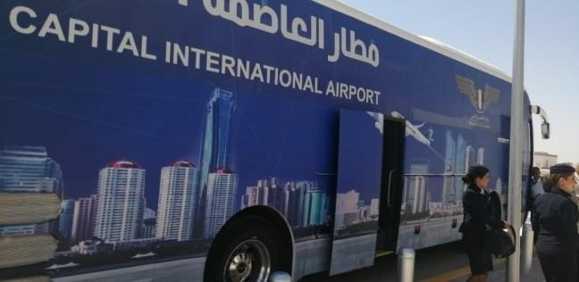 يسع 300 راكب في الساعة.. 15 معلومة عن مطار العاصمة الإدارية