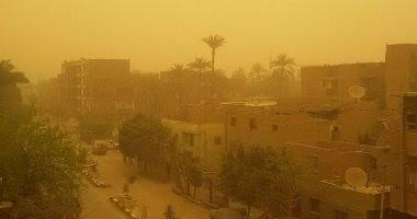 وزارة البيئة: انخفاض مستويات التهوية فى القاهرة الكبرى