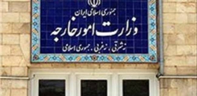 """""""الخارجية الإيرانية"""" في رسالة لـ واشنطن: سياسة العقوبات فشلت"""