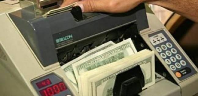 أسعار العملات اليوم الجمعة 13-9-2019 في مصر - أي خدمة