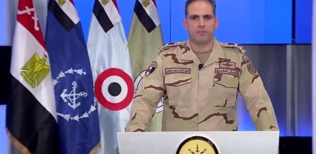 المتحدث العسكري: القضاء على 7 تكفيريين في شمال سيناء