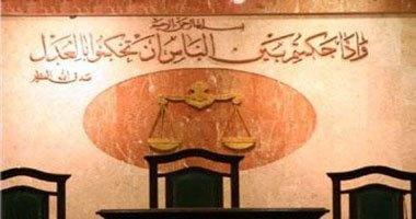 """محكمة الجنح تبرئ """"قمسيونجى"""" من تهمة الاستيلاء على 13 كيلو ذهب من الصاغة"""