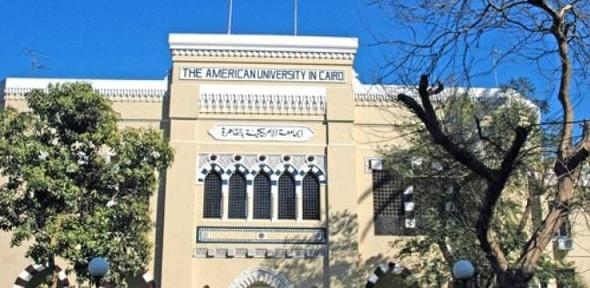 طلاب الجامعة الأمريكية يتظاهرون اعتراضا على زيادة المصروفات