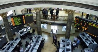 أسعار الأسهم بالبورصة المصرية اليوم الأربعاء 1 - 11 -2017