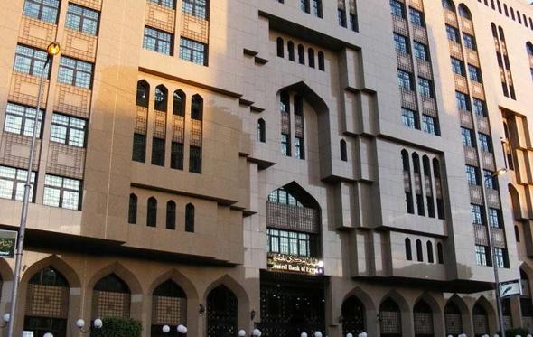 المركزي: ارتفاع ودائع البنوك بنحو 34 مليار جنيه نهاية أغسطس الماضي