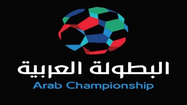 غدا انطلاق أولى مباريات البطولة العربية في كرواتيا