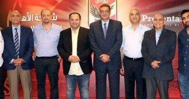 بالصور.. برزنتيشن تطلع مجلس طاهر على الشكل النهائى لقناة الأهلى