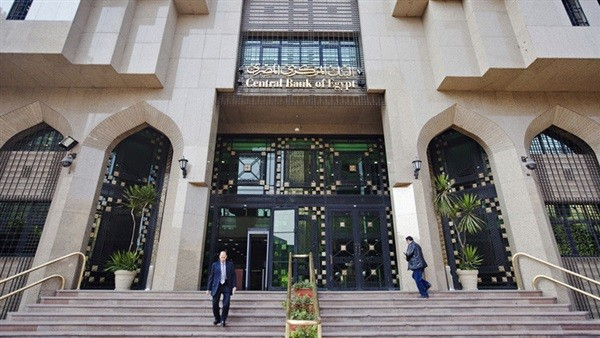 برلماني: شراء البنك المركزي ذهب بالجنيه المصري يقوي العملة المحلية