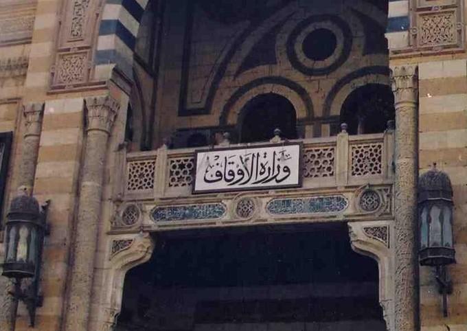 الأوقاف: استخدام فضاء أحد المساجد في إعلان مخل إدعاء كاذب