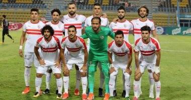 حصاد الرياضة المصرية اليوم الأربعاء 7/8/2019