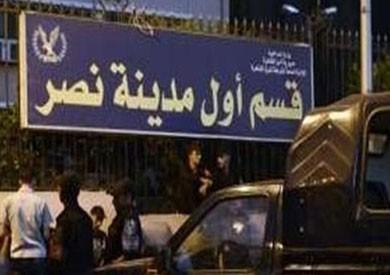 النيابة تأمر بسرعة كشف غموض مقتل طالبة بجامعة الأزهر في مدينة نصر