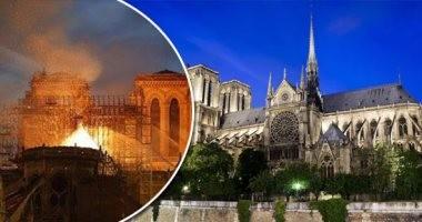 """القصة الكاملة لـ كاتدرائية نوتردام.. عمرها 850 عاما.. بنيت مكان أول كنيسة فى باريس على أنقاض معبد رومانى.. خلدها فيكتور هوجو فى رائعته """"أحدب نوتردام"""".. والأساطير: تماثيلها تستيقظ ليلا"""