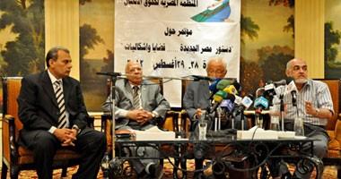 """الأربعاء.. مؤتمر لـ""""المصرية لحقوق الإنسان"""" حول آليات مواجهة الإرهاب"""