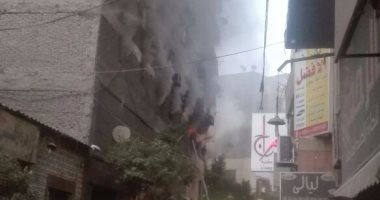 """قارئ يشارك """"صحافة المواطن"""" فيديو وصورا من حريق مخزن بالفجالة"""