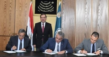 توقيع عقد الاستشارات الهندسية لمجمع أبوطرطور بتكلفة 750 مليون دولار