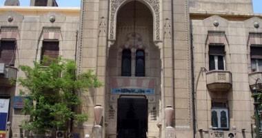 نقابة الأطباء تناقش مشاكل أعضائها بالمحافظات فى جمعية عمومية 16 مارس المقبل