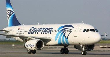 """""""مصر للطيران"""" تنقل أول رحلة سياحة يابانية للأقصر مساء اليوم"""