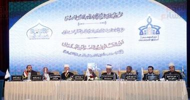 اليوم.. مؤتمر الأمانة العامة لدور وهيئات الإفتاء يختتم أعماله