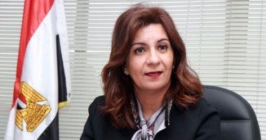 نبيلة مكرم: الهجرة غير الشرعية تحتاج لتكاتف قطاعات الدولة لمواجهتها