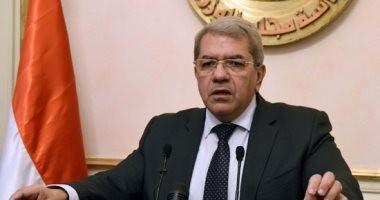 وزارة المالية تطرح 15.5 مليار جنيه أذون خزانة غدًا