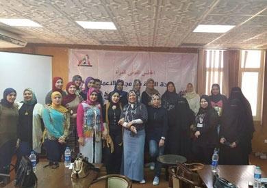 27 أكتوبر.. مؤتمر لتشجيع ريادة الأعمال للمرأة بالإسكندرية