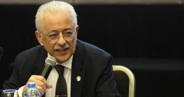 طارق شوقى: لا يوجد امتحانات فى أول 4 سنوات بالنظام الجديد للتعليم