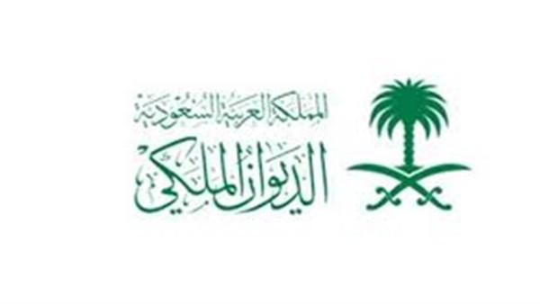 الديوان السعودي يعلن وفاة الأمير محمد بن متعب آل سعود