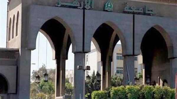 اليوم.. جامعة الأزهر تغلق باب طلبات التحويل الورقي بين الكليات