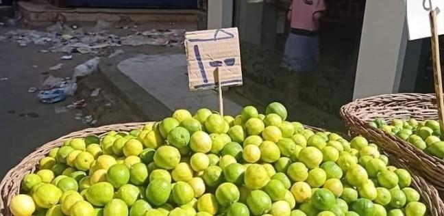 الفلاحين: أولاد الذوات سبب ارتفاع أسعار الليمون