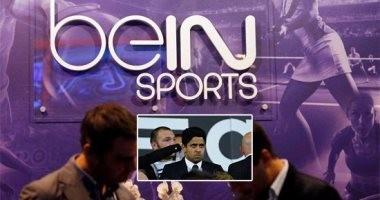 النائب العام يحيل مجموعة BeIN Sports ورئيس مجلس إدارتها للمحاكمة الجنائية