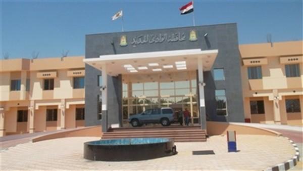 إنشاء فرع لجامعة الأزهر بالوادي الجديد