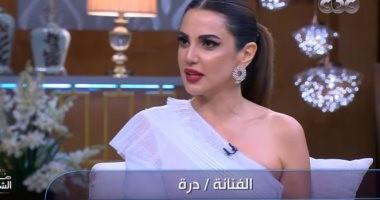 درة تكشف سبب عدم زواجها ورفض والدها للتمثيل