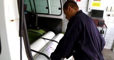 وكالة إيطالية: مصر مركز للطاقة ولاعب رئيسى فى إنتاج الغاز المسال