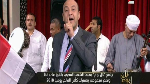 عمرو أديب بعد الفوز على غانا: انتهاء أسطورة مجدي عبد الغني.. فيديو