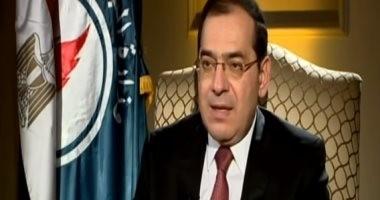 """وزير البترول يغادر القاهرة لحضور معرض ومؤتمر """"أديبك"""" بالأمارات"""